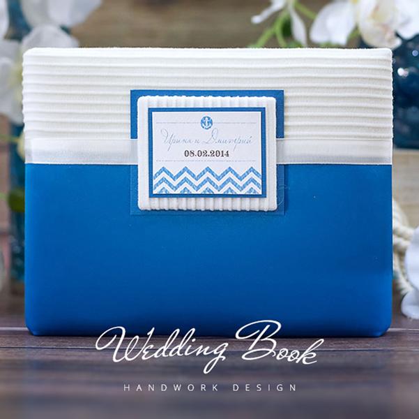 печать свадебных книг
