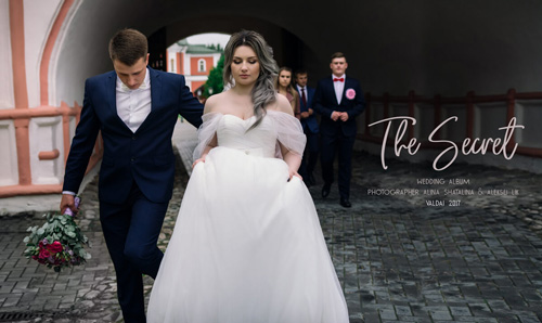 свадебный-фотограф-валдай