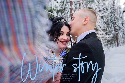 свадебный фотограф великий новгород